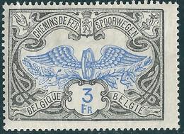 TR44-V * Spoor Van Plakker - Gebroken F - Obp 15 Euro - 1895-1913