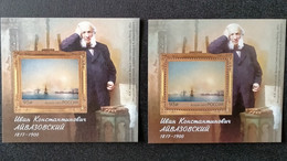 RUSSIA MNH (**)2017 Paintings-The 200th Anniversary Of The Birth Of Ivan Aivazovsky,1817-1900.2types Booklet Imperforat. - Blocs & Hojas