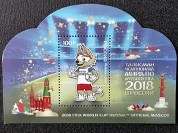RUSSIA MNH (**)2017 FIFA Football World Cup 2018 - Russia - Blocs & Hojas