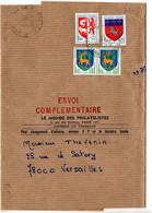 Blason Guéret, Auch Et Saint Lo Sur Bande-journal 'Envoi Complémentaire' Du 28.3.1977 Au Tarif De 29c - 1961-....