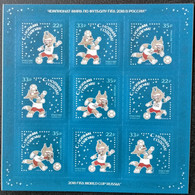 RUSSIA MNH (**)2017 Happy New Year - FIFA 2018 World Cup, Russia - Blocs & Hojas