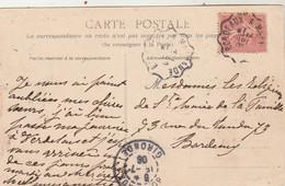 Yvert 129 Semeuse Lignée Cachet Ambulant Convoyeur BORDEAUX à MARMANDE 1906 Sur Carte Postale église Verdelais Gironde - Lettres & Documents