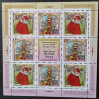 RUSSIA MNH (**)2017 Folk Dances - Joint Issue With India - Blocs & Hojas