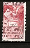 Italie Neuf Avec Charnière N° 90 Lot 33-64 - Mint/hinged