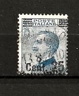 Italie Oblitéré N° 131 Lot 33-73 - Usati