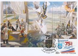 2554 Mih 2336 Russia 04 2018 Maximum Cards 2 Atomic National Research Centre Kurchatov Institute - Cartoline Maximum
