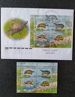 RUSSIA MNH (**)2017 Fauna Of Russia + Turtles+FDC - Blocs & Hojas