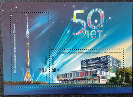 RUSSIA MNH (**)2017 The 50th Anniversary Of The Ostankino TV Tower - Blocs & Hojas