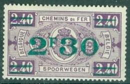Timbres CHEMIN DE FER  TR 167XX - 1923-1941