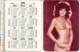 Pocket Homemade Photo Calendar - Russia 1990 - Woman - Nude - Beautiful - Very Rare. - Small : 1981-90
