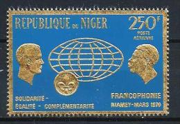 "Niger Aerien YT 133 (PA 133) "" Francophonie, Or "" 1970 Neuf** - Niger (1960-...)"