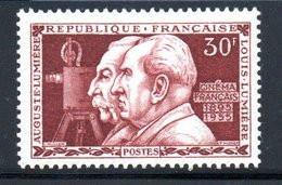 N 1033 / 30 Francs Brun / NEUF** / Côte 6 € - Ungebraucht
