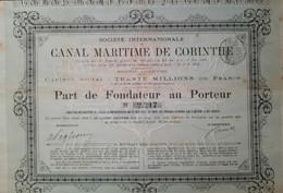 Canal Maritime De Corinthe (1882) - Navy