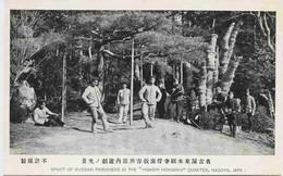 10931  Japon / Russie - Sport Of Prisonniers Russes In The HIGASHI HONGANJI  QUARTER NAGOYA Japan Guerre Russo Japonaise - Nagoya