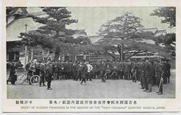"""10933 - Japon / Russie - Sport Prisonniers Russes In The Garden """" NISHI HONGANJI """" Quarter NAGOYA  Japan Russo Japonaise - Nagoya"""