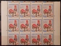 France/French Stamp 1962 N°1331 3 Bandes De 4 Piquage à Cheval BdF Pour Impression De Carnet ** TB - Unused Stamps