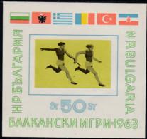 Bulgarien, 1963, Block 11,  MNH **, Balkanspiele. - Nuevos