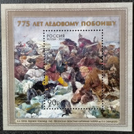 RUSSIA MNH (**)2017 The 775th Ammiversary Of The Battle On The Ice - Blocs & Hojas