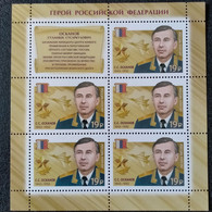 RUSSIA MNH (**)2017 Heroes Of The Russian Federation - Blocs & Hojas