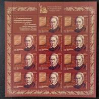RUSSIA MNH (**)2017 The 225th Anniversary Of The Birth Of Pyotr Vyazemsky, 1792–1878 - Blocs & Hojas