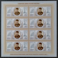 RUSSIA MNH (**)2017 The 200th Anniversary Of The Birth Of Archimandrite Antonin, 1817-1894 - Blocs & Hojas