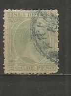 CUBA COLONIA ESPAÑOLA EDIFIL NUM. 114 USADO - Cuba (1874-1898)