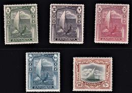 ZANZIBAR 1936  SHIPS  MNH/UM MLH/MM FRESH VERY FINE  SG310/322 SUPERB STAMP RARE 5S AND 7S.50 MNH - Zanzibar (...-1963)