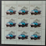 RUSSIA MNH (**)2016 The 100th Anniversary Of The I. A. Likhachev Moscow Automotive Plant - Blocs & Hojas