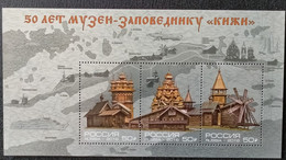 RUSSIA MNH (**)2016 The 50th Anniversary Of The Kizhi State Historical-Architectural And Ethnographic Memorial Museum Re - Blocs & Hojas