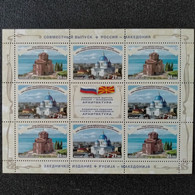 RUSSIA MNH (**)2016 Churches - Joint Issue With Macedonia - Blocs & Hojas