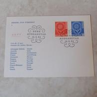 Suisse Carte 1964 Europa Bern - Storia Postale