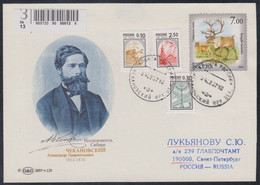 RUSSIA 2007 COVER Used CHEKANOVSKY Siberia EXPLORER Czekanowski POLAND GEOLOGY GEOLOGIE Science DEER CERF ANIMAUX Mailed - Explorers