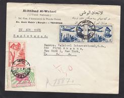 LETTRE RECOMMANDÉE PAR AVION POUR NEW YORK, 1956. - Iran