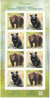 Russia 2020 2941-2942 Mih 2717-2718 Russia 12 2020 NO EXTRA FEES Fauna European Brown Bear Asian Black Bear - Blocs & Hojas