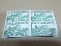 TUNISIE Amphithéatre El Jem 5 Francs Vert Bloc De 4 Timbres Non Dentelés - Unclassified