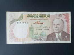 TUNISIE 5 DINARS 1980 - Tunisia