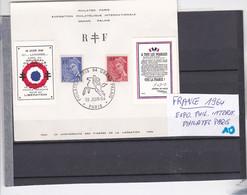 FRANCE PHILATEC 1964 - Brieven En Documenten