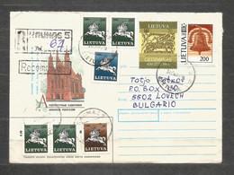 LIETUVA - REGISTERED Cover  Traveled To BULGARIA  - F 603 - Lituania