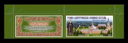 Russia 2021 Mih. 2943 Zosimova Poustinia Stavropegic Monastery (with Label) MNH ** - Ongebruikt
