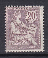 N49 - FRANCE  N°126 NEUF * Cote 100 Euros TB (infimes Adhérences De Gomme) - Unused Stamps