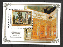 RUSSIE 2004 LA CHAMBRE D'AMBRE YVERT N°B275 NEUF MNH** - Blocs & Hojas
