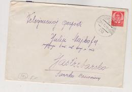 YUGOSLAVIA,1938 AMB TRAIN CANCEL NOVSKA-ZAGREB 210 Nice Cover - Covers & Documents