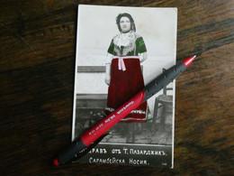 CARTE POSTALE Russie Type De Femme - Russia