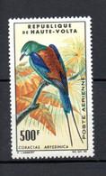 Q-31  Haute-Volta PA N° 20 ** . A Saisir !!! - Alto Volta (1958-1984)