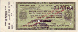 (Billets). Russie Russia URSS USSR. Travelers Cheque. 50 R 1970 N° 82368966 Différentes Signatures - Russia