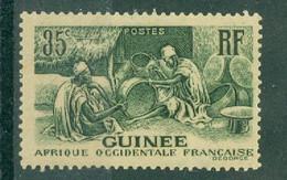 GUINEE - N° 134** MNH SCAN DU VERSO - Les Laobis, Artisans Du Bois. - Nuovi