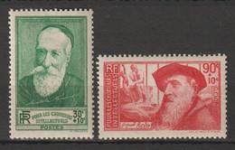 FRANCE . YT N° 343/ 344  Neuf Gomme Altérée 1937 - Unused Stamps