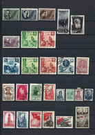 USSR Small Lot Of Stamps Different Periods (Lot 379) - Collections