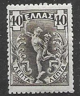 Greece 1901 25 Euros Mh * - Ungebraucht