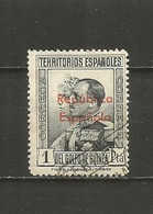 GUINEA ESPAÑOLA EDIFIL NUM. 241 USADO - Guinea Spagnola